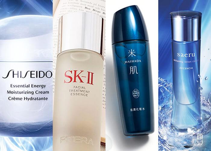 40代女性に人気の化粧品ブランド