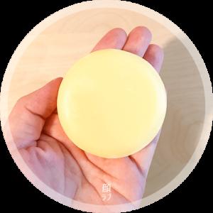 ハニプラ石鹸は大きめサイズの石鹸なので、長く使えそう!