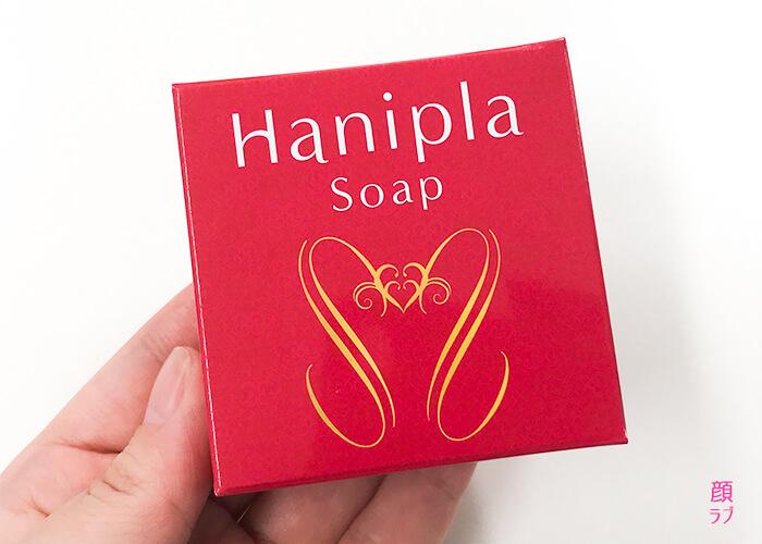 メニーナジューの新商品「ハニプラ石鹸」について